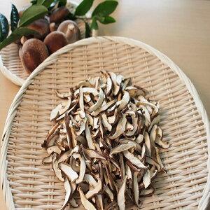 自社生産 鹿児島県産 乾燥しいたけ菌床栽培 スライス 17g