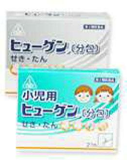 """[ホノミ of weld Hall drug] for Pediatric hygen (minute packages) 21 wrapped s no. 2 pharmaceutical product. """""""