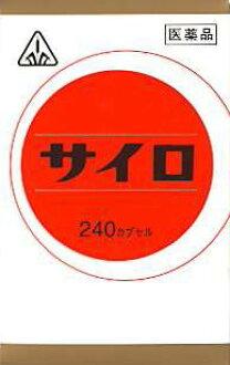 [hm/honomi]筒仓900胶囊(医药品高血压(小病)高血压的伴发症状(不眠肩膀酸痛耳鸣头晕目眩心悸头痛)剂盛堂药品株式会社)|satsuma药房|05P03Dec16