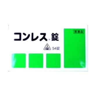 [hm/honomi]改善konresu鎖300片●失眠症以及神經病的中藥(醫藥品健康醫藥品劑盛堂藥品株式會社)|satsuma藥店|