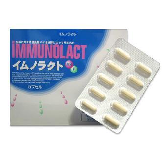 〔サニーヘルス〕イムノラクト カプセル10粒×30シート●免疫ミルク健康食品 栄養補助食品 栄養補給食品 サプリ サプリメント 母乳 IgG 300カプセル