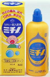 【第3類医薬品】〔J〕うがい吸入原液ミチノ 100mL