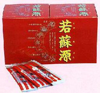 [Takizawa Chinese medicine depot] 3.5 g of young resurrection source (cannot chip it) *90 | Satsuma drugstore |