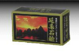 "[Total Shou yu] total Kotobuki SOAP 120 g x 5 pieces set ""pharmaceutical products"" ennju SOAP 10P07Nov15"