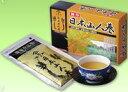 Hyuugatouki teapack
