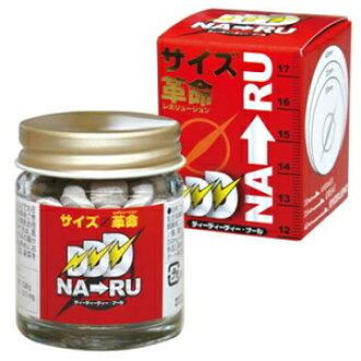 [J] DDD NA-RU 60 / D D J.D. | Satsuma drugstore |