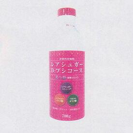 〔by〕レアシュガー D-プシコース 希少糖含有シロップ 700g×3本セット