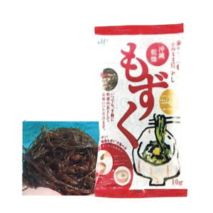 〔P〕沖縄県産乾燥もずく 10g×5袋セット モズク 健康食品 インスタント 国産 日本製 海藻 天然食材 お味噌汁 卵焼き フコダイン 簡単