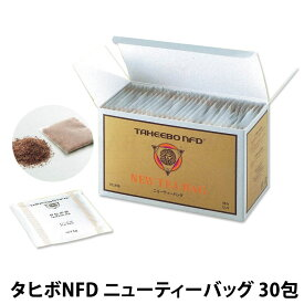 〔tj〕タヒボNFD ニューティーバッグ 30包 健康茶 健康食品 栄養補助食品 サプリ 健康サプリメント