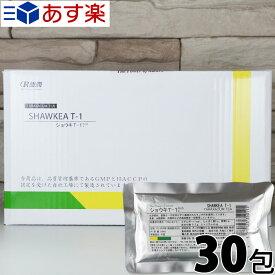 【あす楽】ショウキT-1プラス30袋【楽天ポイント5倍】