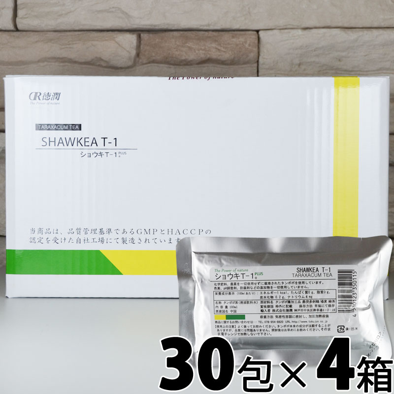ショウキT-1プラス30袋×4箱セット【楽天ポイント5倍】計120袋