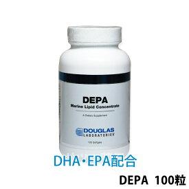 〔ダグラスラボラトリーズ〕DEPA 100粒〔7980-100〕4562165481842●デパは旧DHA/EPAと同じ製品です。成分に変更はありません