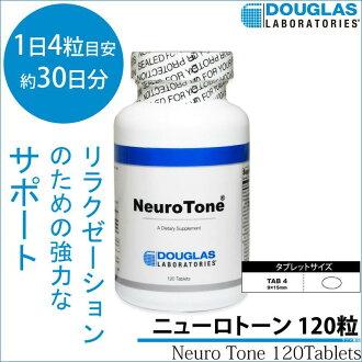 [Douglas laboratories] neuro-thon 120 grain [NRT-120] 4562165482078