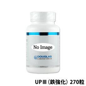 〔ダグラスラボラトリーズ〕UPIII(鉄強化) 270粒〔200908-270〕 UP3 ダグラス ダグラスラボ