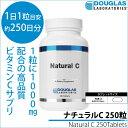 Natural c 250
