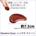 Showkeastone