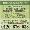 [Osawa Japan: sea fairy / mugi-miso 1 kg x 2