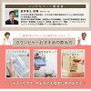 [Chowk] chowk t-1 plus (PLUS, plus) ( dandelion tea-dandelion tea) 30 capsule plus 10% concentrations up