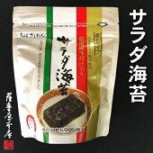 韓国風味サラダ海苔(千葉県漁連製造品)