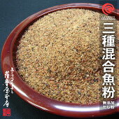 無添加かつおさば混合粉末(魚粉)240g