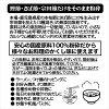05P30May15-free all-purpose dashi powder (bonito, mackerel and soda mixed fish) 240 g-has been renewed for three types of mixed fish meal ~