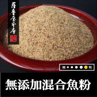 05P30May15-free all-purpose dashi powder (bonito, mackerel and soda mixed fish) 240 g-has been renewed for three types of mixed fish meal ~
