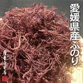 平成30年産新物愛媛県産100%天然ふのり100g(水洗い/A等級)