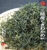 05P05Sep15 岩手縣三陸從 100%紗 abcdwork 海藻 (幹) 1 公斤