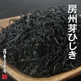 房州芽ひじき(千葉県鴨川産)70g