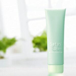 サティスアルファ マイルドクレンジング 130g 敏感肌・乾燥肌・低刺激処方・お肌に優しいジェルクレンジング・マツエクにもOK
