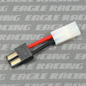 ▲TRAXXASオスバッテリー変換コネクター,イーグル3313