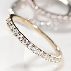 ファッション ジュエリー アクセサリー レディース 指輪 リング イエローゴールド ダイヤモンド 0.3ct エタニティ 送料無料 細身 品質保証書 18金 ギフト ダイア プレゼント 4月誕生石 K18YG 重ねづけ dia 代引手数料無料