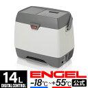 【公式限定2年保証】ENGEL(エンゲル)MHD14F-DM【14リットル】デジタルモデル ポータブル冷温蔵庫 車載用 キャンプ アウトドア 防…