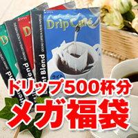【全品ポイント10倍!!5月30日...
