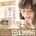 【澤井珈琲】 送料無料 優しいコーヒーの福袋