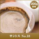 【澤井珈琲】サントスNo.18-santos No.18- 200g袋 (コーヒー/コーヒー豆/珈琲豆)