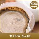 【澤井珈琲】サントスNo.18-santos No.18- 500g袋 (コーヒー/コーヒー豆/珈琲豆)