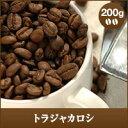 【澤井珈琲】トラジャカロシ-traja kalosi - 200g袋 (コーヒー/コーヒー豆/珈琲豆)