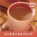 ポイント クーポン コンチネンタル ブレンド Continental コーヒー