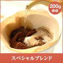 【澤井珈琲】スペシャルブレンド-Special Blend- 200g袋 (コーヒー/コーヒー豆/珈琲豆)
