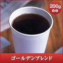 【澤井珈琲】ゴールデンブレンド-Golden Blend- 200g袋 (コーヒー/コーヒー豆/珈琲豆)