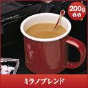 【澤井珈琲】ミラノブレンド-Milan Blend- 200g袋 (コーヒー/コーヒー豆/珈琲豆)