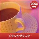 【澤井珈琲】トラジャブレンド-Toraja Blend- 200g袋 (コーヒー/コーヒー豆/珈琲豆)