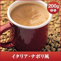 【澤井珈琲】爽やかなコクとキレのある味わい秋のブレンド ナポリ風200g袋 (コーヒー/コーヒー豆/珈琲豆)