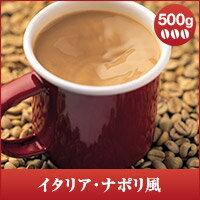 【澤井珈琲】爽やかなコクとキレのある味わい秋のブレンド ナポリ風500g大袋 (コーヒー/コーヒー豆/珈琲豆)