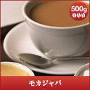 【澤井珈琲】モカジャバ 500g袋 (コーヒー/コーヒー豆/珈琲豆)