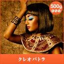 【澤井珈琲】クレオパトラ 500g入袋 (コーヒー/コーヒー豆/珈琲豆)