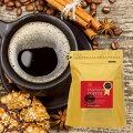 【こだわりの味を手軽に】高級インスタントコーヒーのおすすめは?(ホット・アイス)