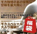 【澤井珈琲】送料無料 専門店の甘〜い香り♪モカスペシャル大入りコーヒー福袋 (コーヒー豆/珈琲豆/クイーンモカ/モカブレンド) ランキングお取り寄せ