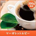 【澤井珈琲】マーガレットルビー 200g入袋 (コーヒー/コーヒー豆/珈琲豆)